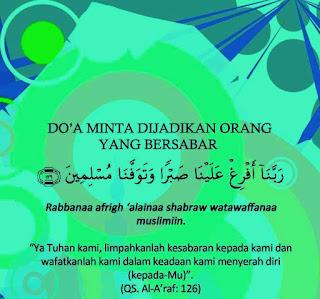 Ayat Al Qur'an - Dosa Sabar