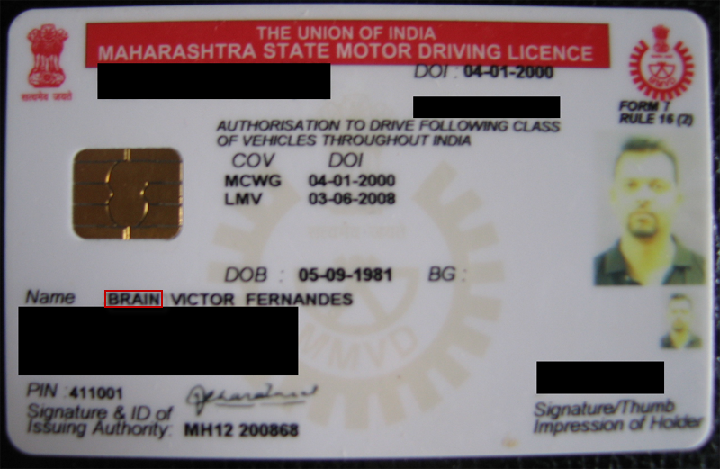 how to change address on driving licence maharashtra
