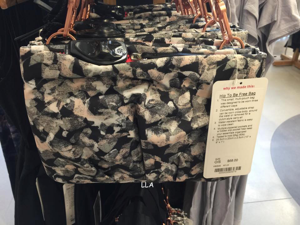 lululemon-hip-to-be-free-bag mystic jungle