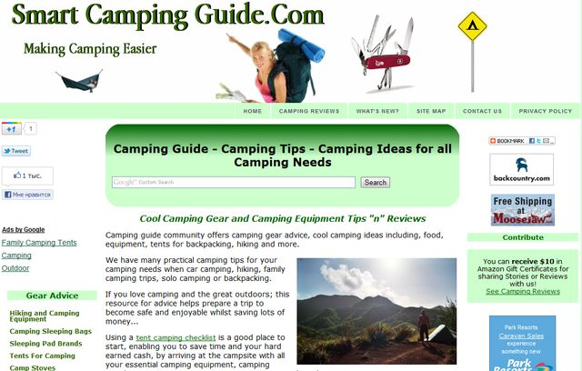 Smart-Camping-Guide.Com - Backpacking Water Filter Systems