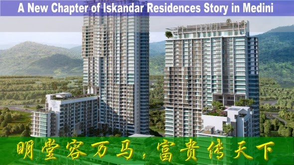 The Story of Iskandar Residences continues in Iskandar, Medini!