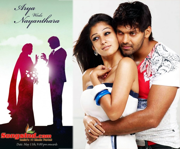 raja movie songs telugu  free
