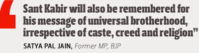 """''Sant Kabir will also be remembered for his message of universal brotherhood, irrespective of caste, creed and religion"""" - Satya Pal Jain, former MP, BJP"""