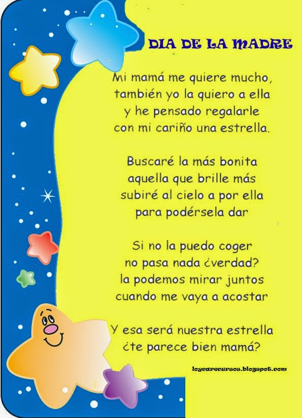 Frases Dia De La Madre: Dia De La Madre Mi Mamá Me Quiere Mucho