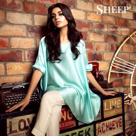 Sheep Eid Collection Vol-2