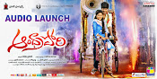 Andhra Pori movie first look wallpaper-thumbnail-3