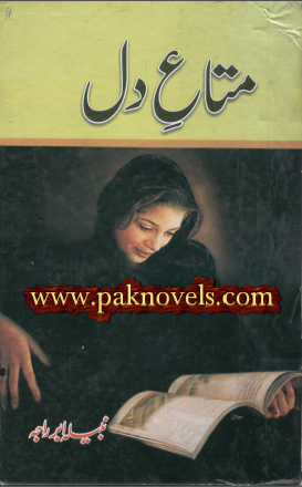 Mata e Dil Novel By Nabila Abar Raja