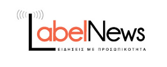 Label News