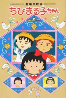 Xem phim Chibi Maruko-chan Movie, download phim Chibi Maruko-chan Movie