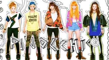 f(x) 2013 wallpaper  Miss K-Pop