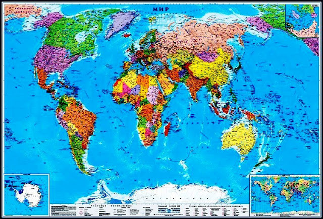 Світу є держава країна територія