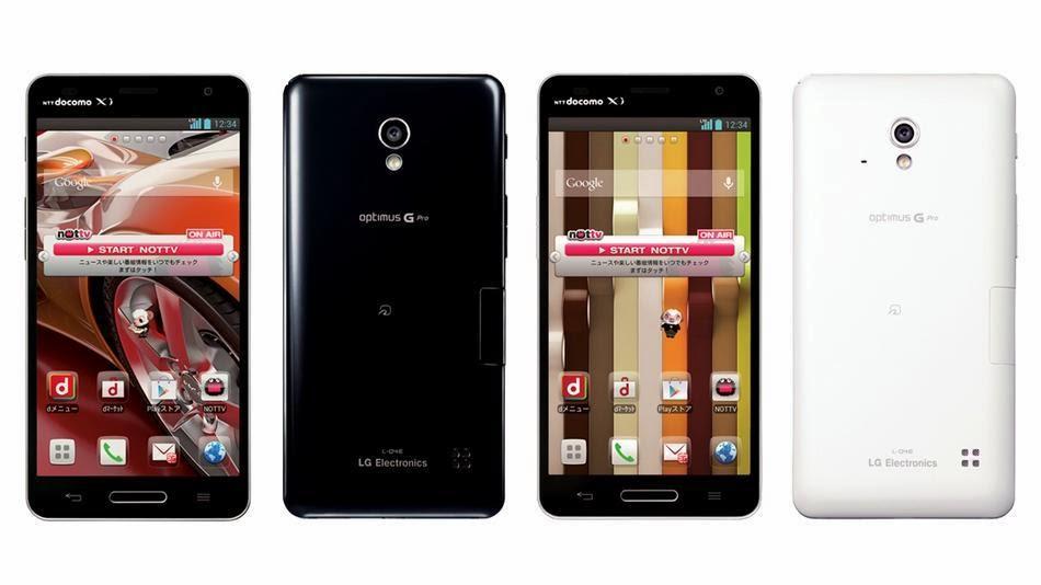 Harga dan Spesifikasi LG G Pro 2