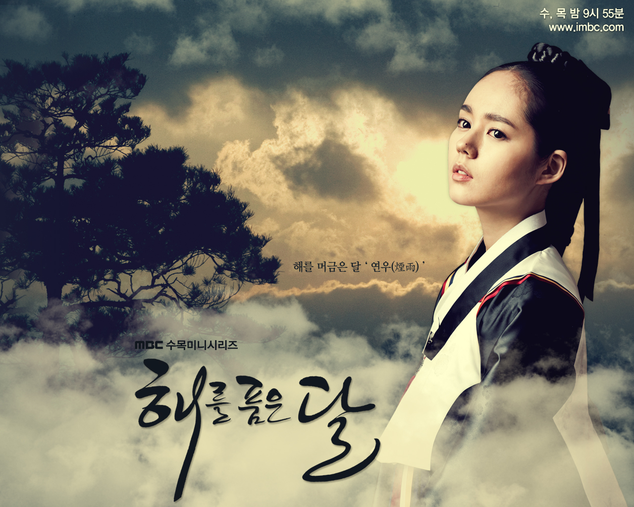 Original Soundtrack: The Moon That Embraces the Sun OST