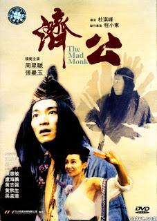 themadmonk - All Stephen Chow Movies Collection Download - fileserve
