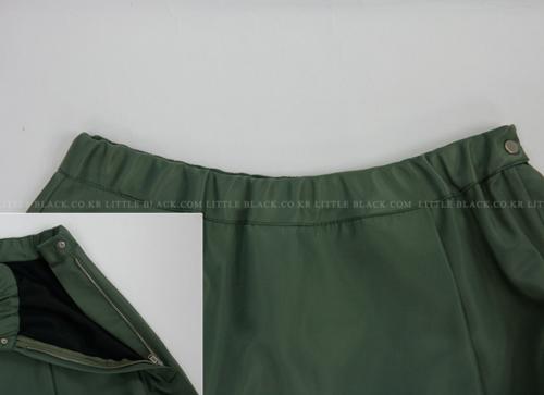 Satiny Midi Skirt