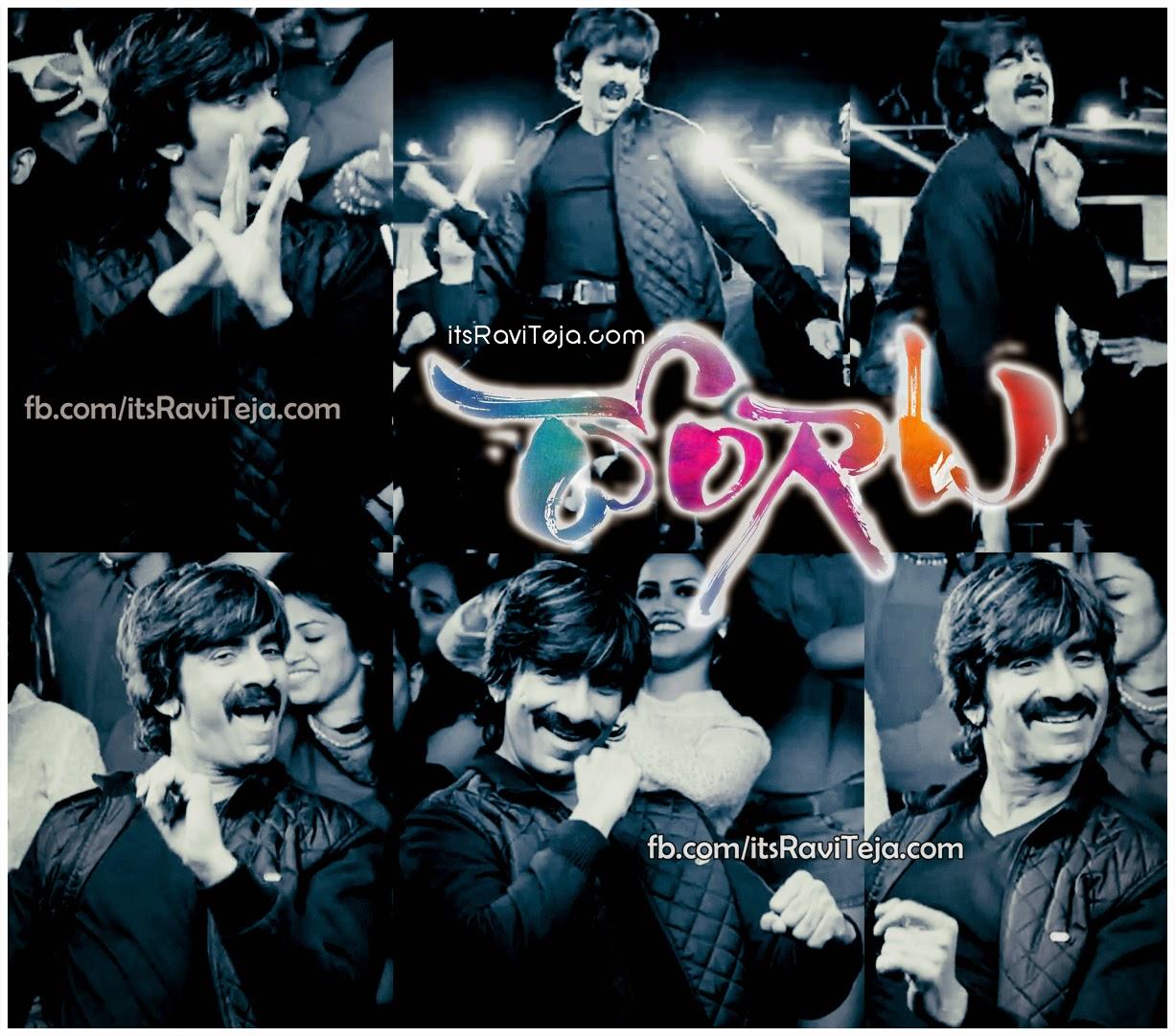 Ravi Teja in Dongaata Movie