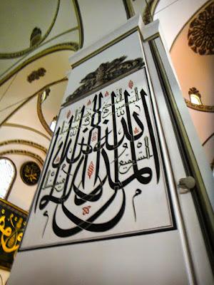 Islamic Calligraphy inside the Grand Mosque of Bursa Turkey