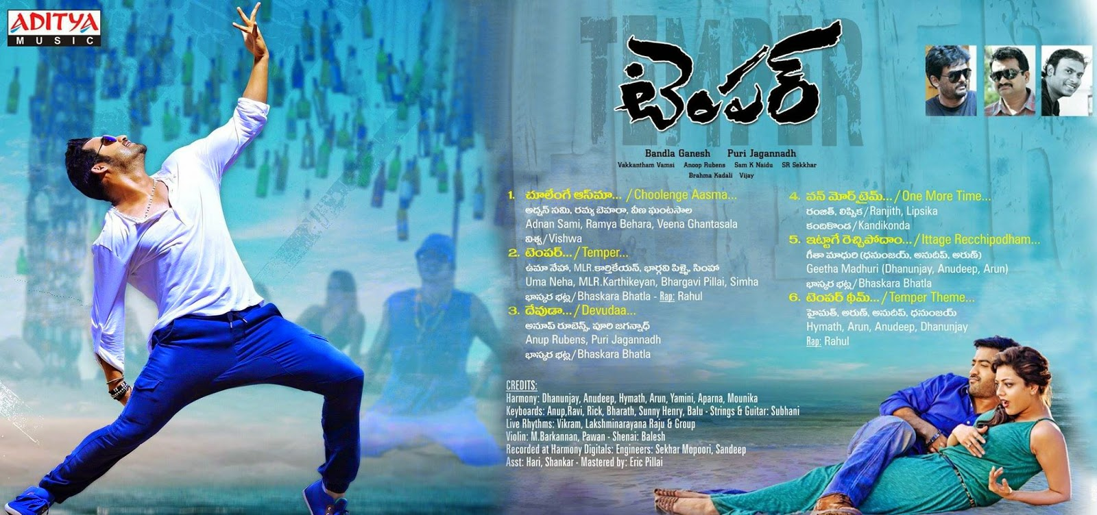 Jr Ntr Kajal Agarwal Temper movie | Tracklist | Audio Songs