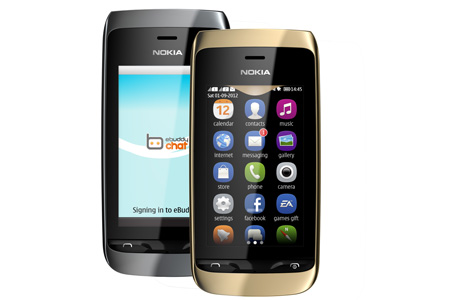 Nokia Asha 310 (RM-911) Latest Flash File