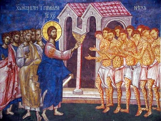 Icono de los diez leprosos curados