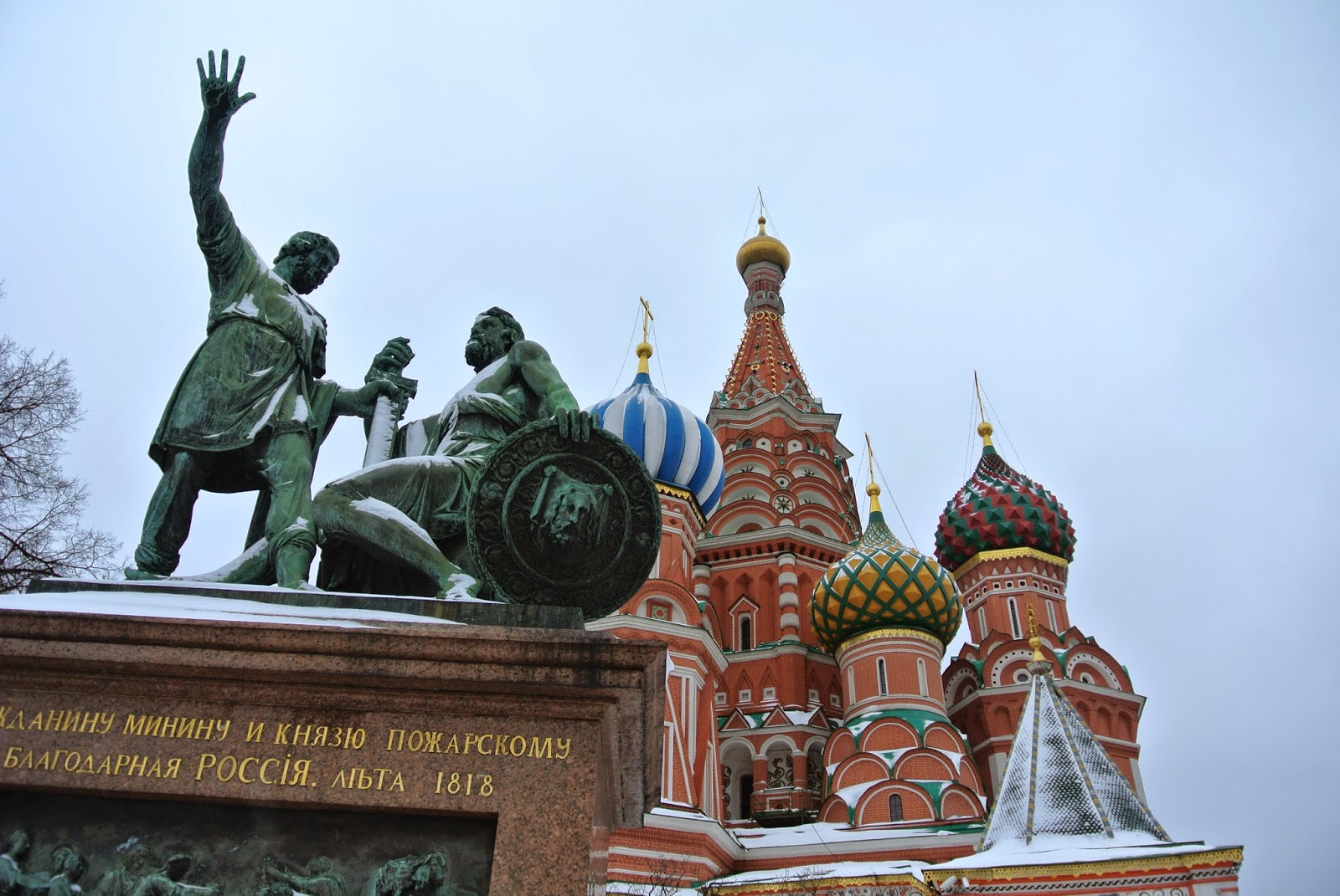 St Basil's, The Cathedral of Vasily the Blessed, Moscow, Red Square