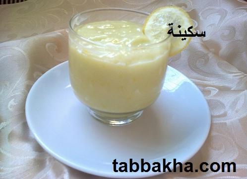 كريمة.الليمون
