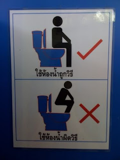 funny picture: asian toilet