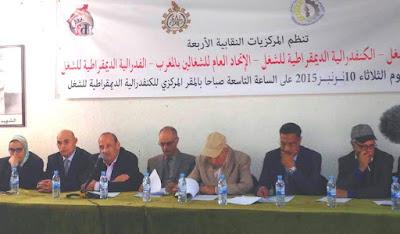 النقابات تعلن عن مسيرة وطنية وإضراب عام وطني