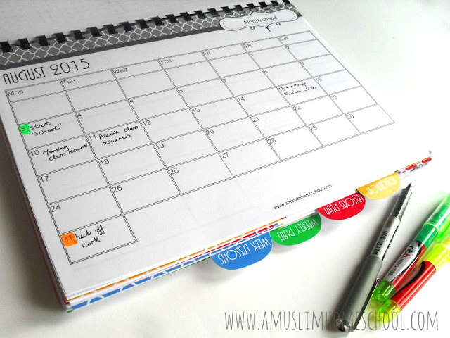 Monthly calendar for the Home School Planner 2015-16