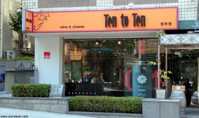 Tienda en el barrio francés de Corea