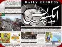 http://www.express.com.pk/epaper/