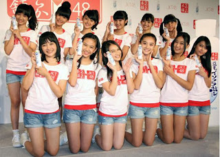 Download Lagu JKT48 Ponytail to Shushu Mp3