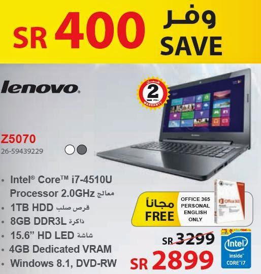 سعر اللاب توب لينوفو Lenovo Z5070 فى اخر عروض جرير