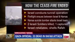 CNN screen capture