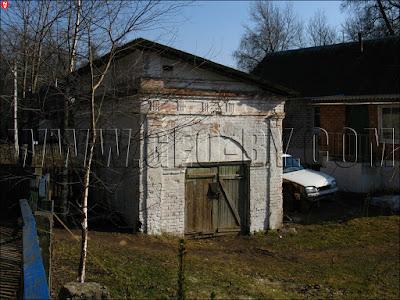Łohojsk. Tyszkiewicz manor household house