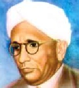 """science day remembering raman essay National science day is celebrated in our india on 28th feb each year to remember the discovery of the """"raman effect"""" by our indian physicist sir, venkata raman."""