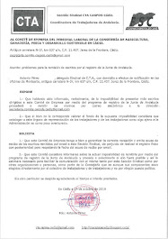 Trasladamos al Comité de Empresa problemas para la remisión de escritos por el registro de la Junta