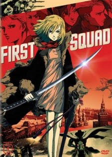 Download First Squad: A Hora da Verdade   Dublado