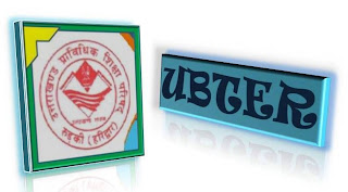 UBTER_uttarakhand_ITI_entrance_exam_merit_results_cutoffs