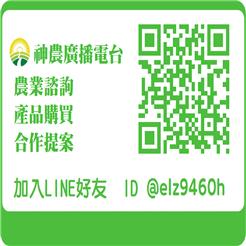 歡迎加入 LINE 官方帳號