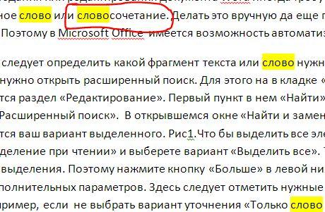 Слово приятно как заменить другим словом - Astro-athena.Ru