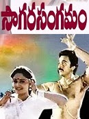 Sagara Sangamam telugu Movie
