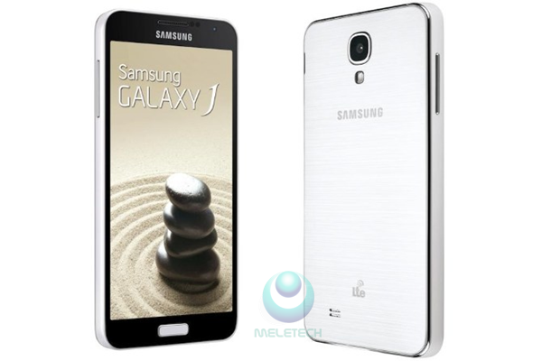Spesification and price Samsung Galaxy J7