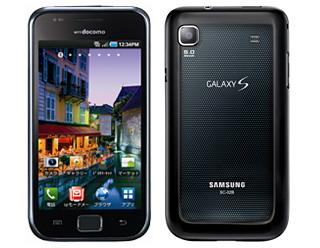 Samsung GALAXY S for NTT Docomo on Oct 28