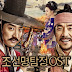 [Various Artists] - Detective K - Secret of the Lost Island OST