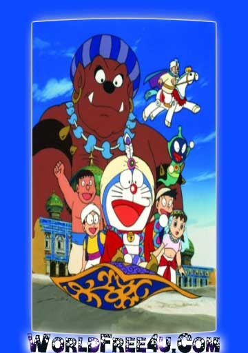 Poster Of Doraemon Nobita in Dorabian Nights (1991) In Hindi Dubbed 300MB Compressed Small Size Pc Movie Free Download Only At worldfree4u.com