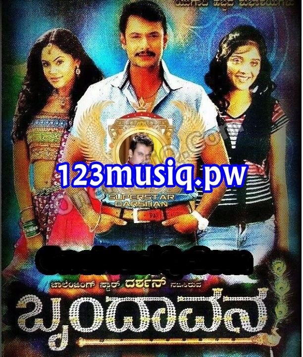 half girlfriend movie ringtone download pagalworld