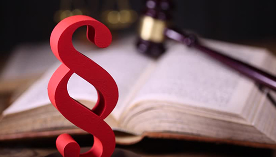 طلبات المحامي في محكمة التحقيق
