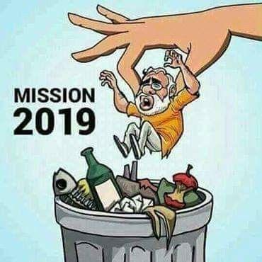 Mission 2019
