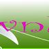 Ebook gratis mengenal dasar HTML dan CSS